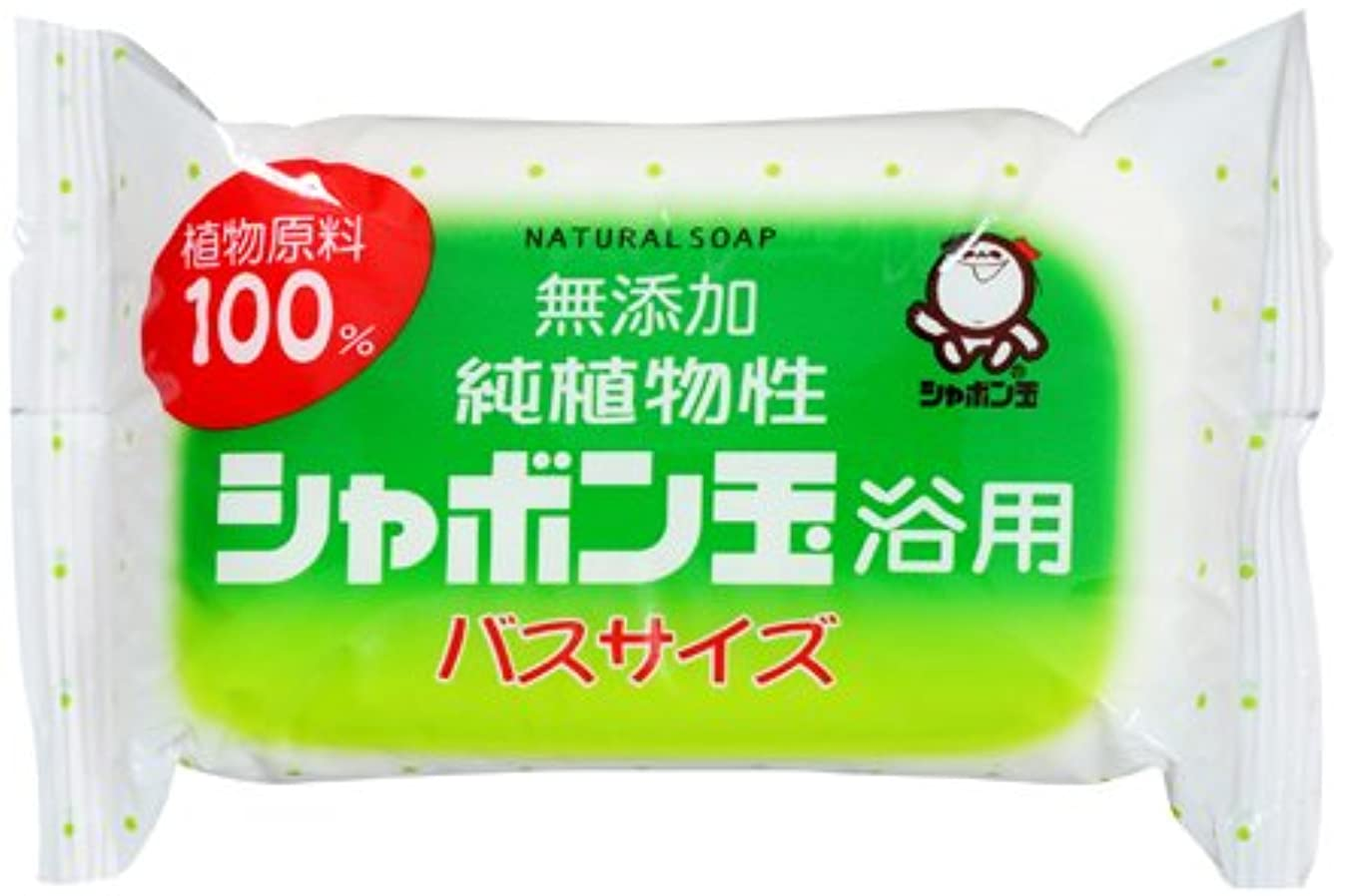 コミットメント冷笑する常習的シャボン玉石けん シャボン玉 純植物性 浴用 バスサイズ 155g(無添加石鹸)×60点セット (4901797003051)