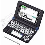 カシオ 電子辞書 エクスワード 生活教養日本語強化モデル XD-U6900 ネイビーブルー