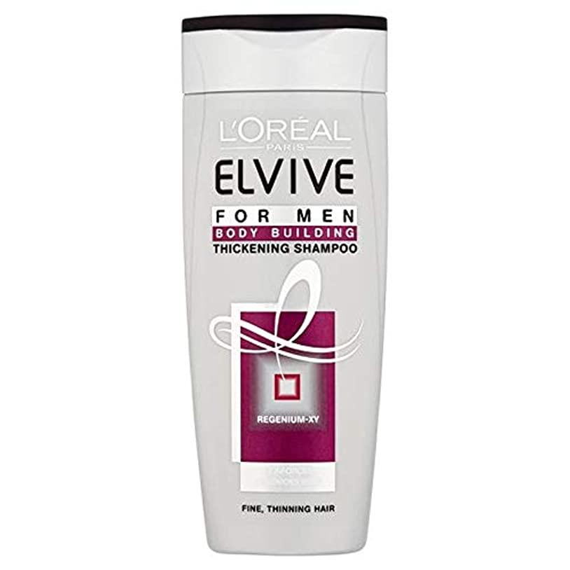 集中持つマークダウン[Elvive] シャンプー300ミリリットルを厚くロレアルElvive男性 - L'oreal Elvive Men Thickening Shampoo 300Ml [並行輸入品]