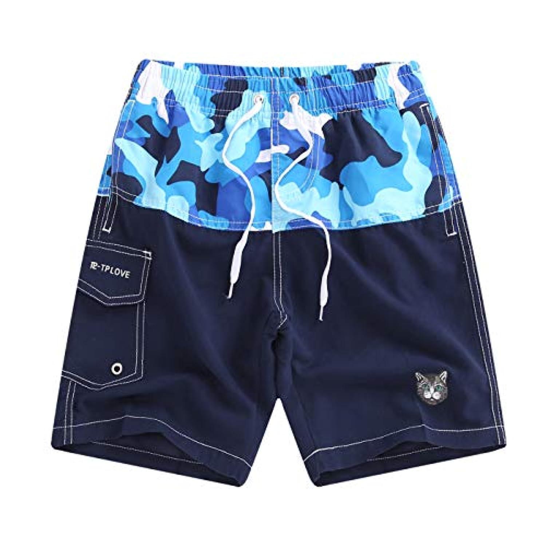 水着 キッズ 海水パンツ 短パン ジュニア 男の子 メッシュインナー [UVカット 紫外線対策加工] 水遊び 海パン 夏祭り