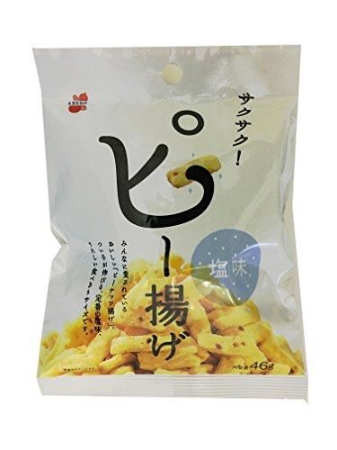 阿部幸製菓 ピー揚げ 塩味 46g×20袋