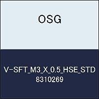 OSG ハイススパイラルタップ V-SFT_M3_X_0.5_HSE_STD 商品番号 8310269
