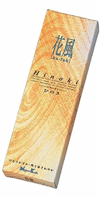 助けて社会科医療の(1, Yellow package) - Nippon Kodo - Ka-fuh (Scents in the Wind) - Cypress (Hinoki) 120 Sticks