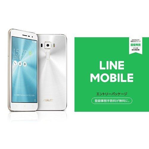 ASUS ZenFone3 SIMフリースマートフォン (ホワイト/5.2インチ)日本正規代理店品(オクタコアCPU/3GB/32GB/DSDS  au VoLTE対応)ZE520KL-WH32S3/A  LINEモバイル エントリーパッケージセット