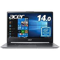 【Amazon.co.jp限定】Acer ノートパソコン/Swift1/軽さ1.3kg/薄さ14.95mm/14型FHD IPSパネル/Celeron/4GB/256G SSD/ドライブなし/Windows 10/シルバー/ SF114-32-N14U/S
