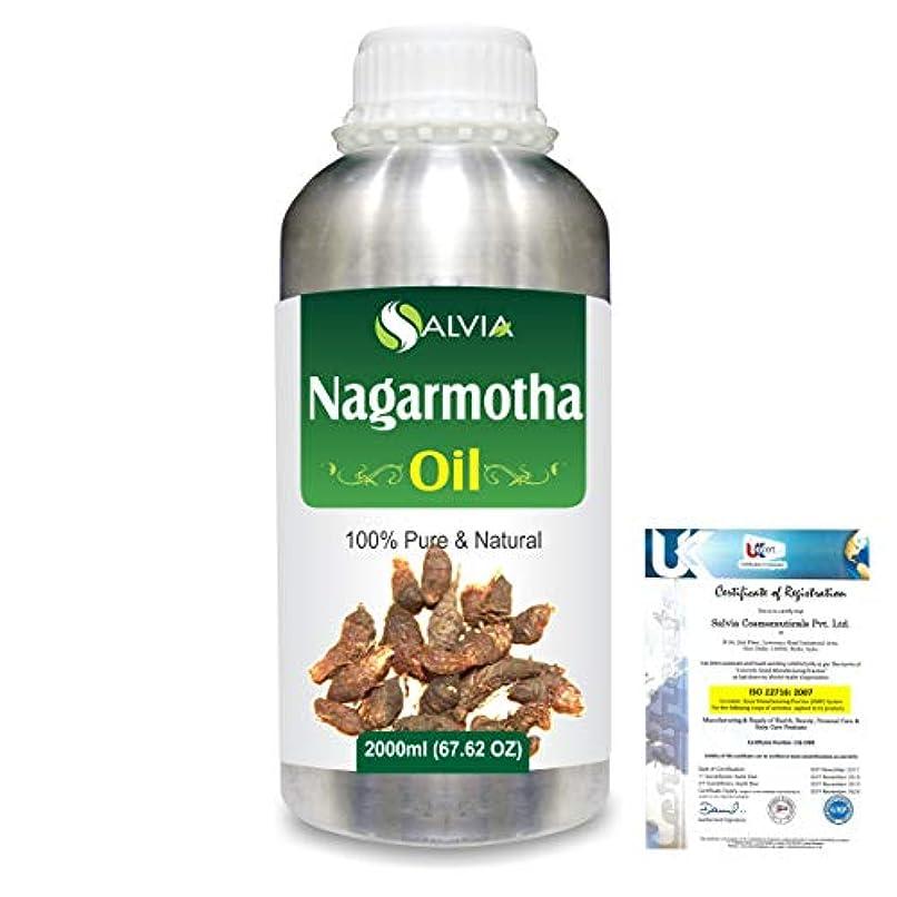 メンタル姪甲虫Nagarmotha (Cyprus scariosus) 100% Natural Pure Essential Oil 2000ml/67 fl.oz.