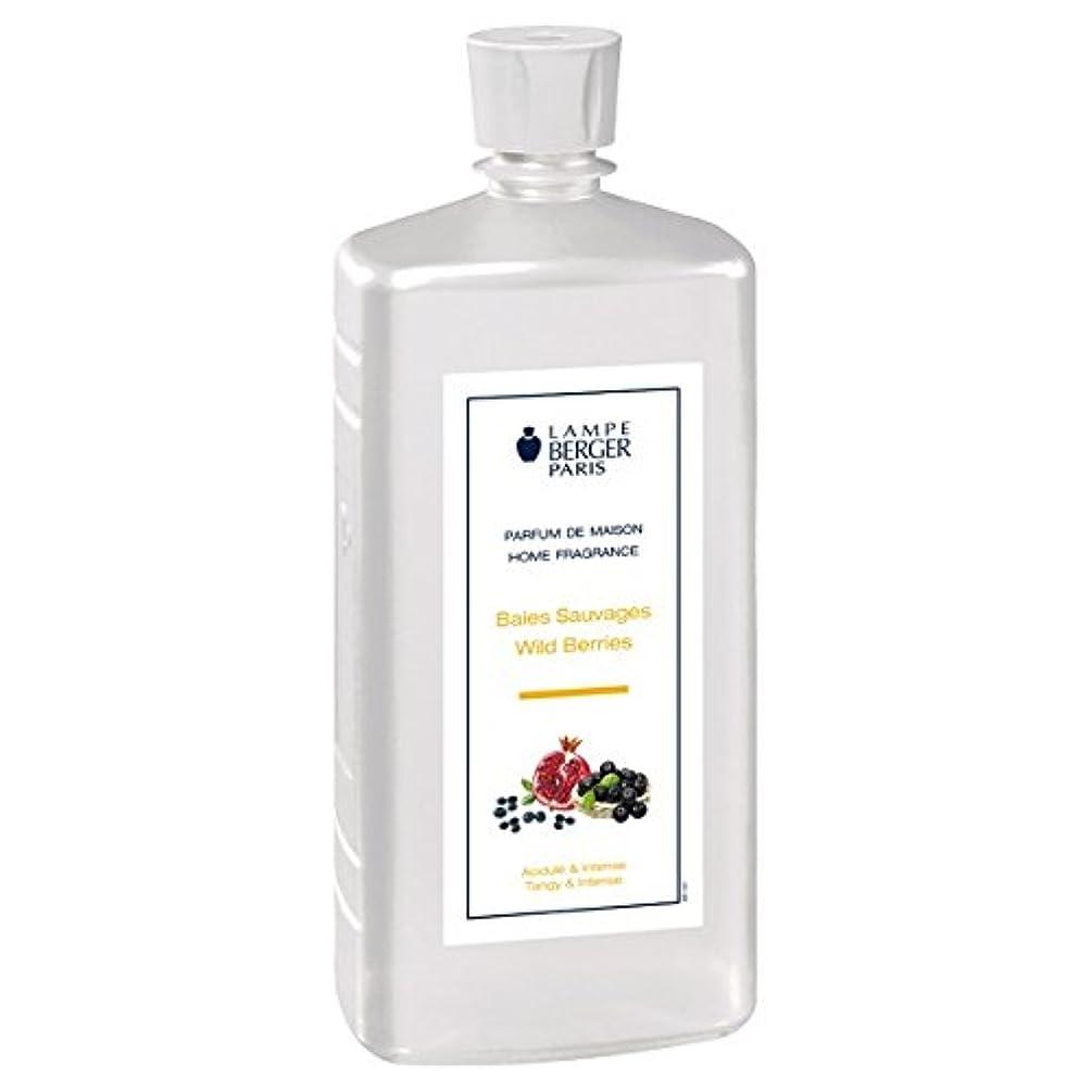 アトラス安定曇ったランプベルジェパリ直輸入パフュームアロマオイル1Lワイルドベリーズの香り(甘いリキュールの香りがアクセントでラストのレッドドラゴンフルーツやムスクなどの優しいハーモニーの香り