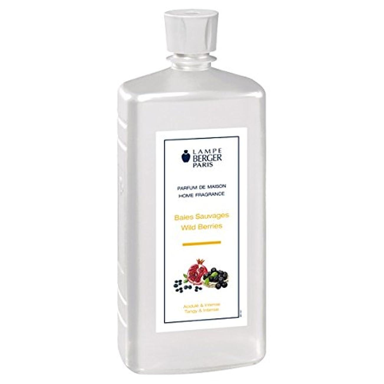 意外フォーマルいらいらさせるランプベルジェパリ直輸入パフュームアロマオイル1Lワイルドベリーズの香り(甘いリキュールの香りがアクセントでラストのレッドドラゴンフルーツやムスクなどの優しいハーモニーの香り