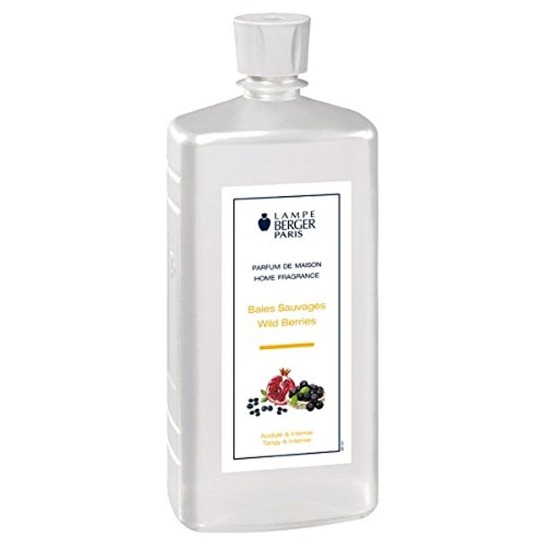 インタフェース保護する魅力的ランプベルジェパリ直輸入パフュームアロマオイル1Lワイルドベリーズの香り(甘いリキュールの香りがアクセントでラストのレッドドラゴンフルーツやムスクなどの優しいハーモニーの香り