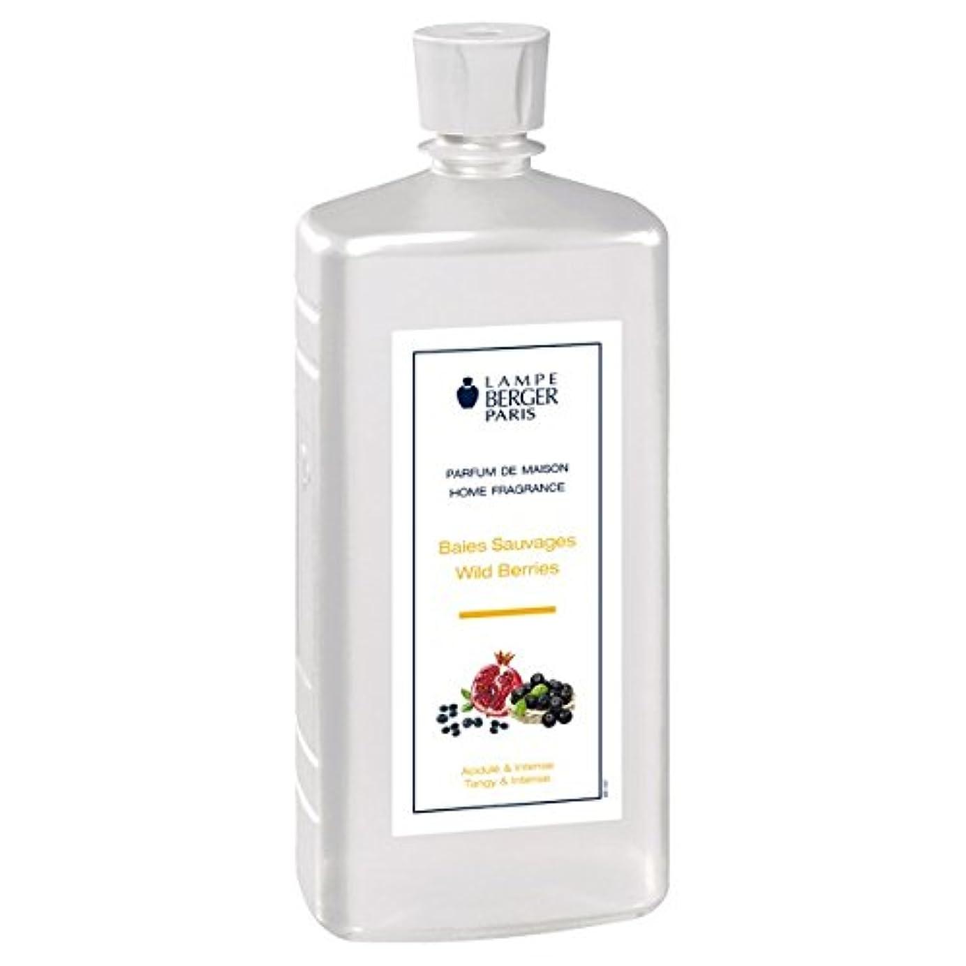 蒸発試み苦ランプベルジェパリ直輸入パフュームアロマオイル1Lワイルドベリーズの香り(甘いリキュールの香りがアクセントでラストのレッドドラゴンフルーツやムスクなどの優しいハーモニーの香り