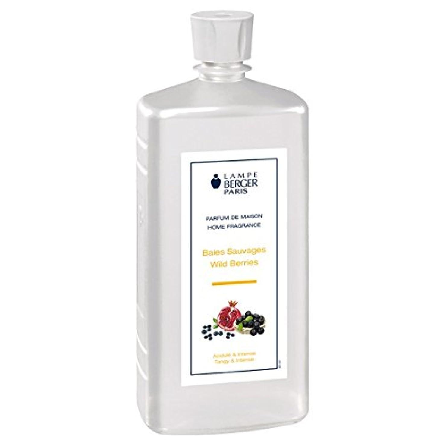 ランプベルジェパリ直輸入パフュームアロマオイル1Lワイルドベリーズの香り(甘いリキュールの香りがアクセントでラストのレッドドラゴンフルーツやムスクなどの優しいハーモニーの香り
