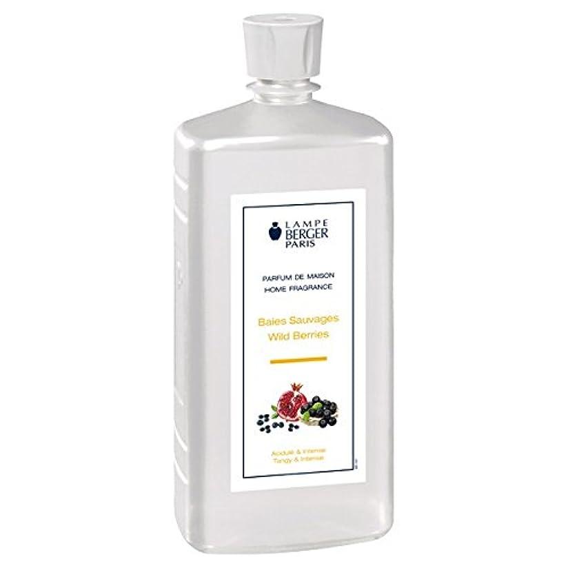 金額集める抵抗ランプベルジェパリ直輸入パフュームアロマオイル1Lワイルドベリーズの香り(甘いリキュールの香りがアクセントでラストのレッドドラゴンフルーツやムスクなどの優しいハーモニーの香り