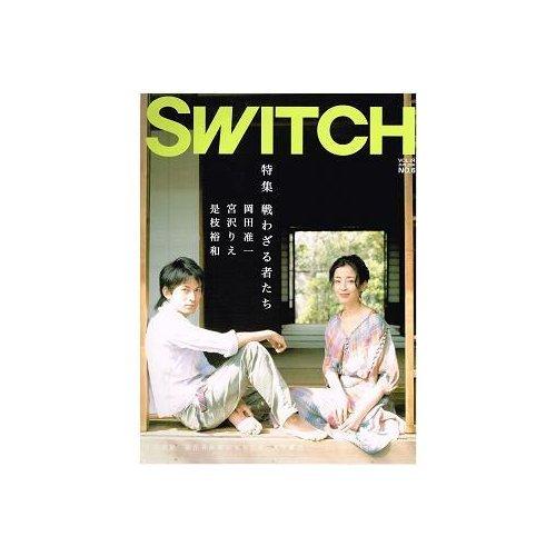 Switch (Vol.24No.6(2006Jun.))
