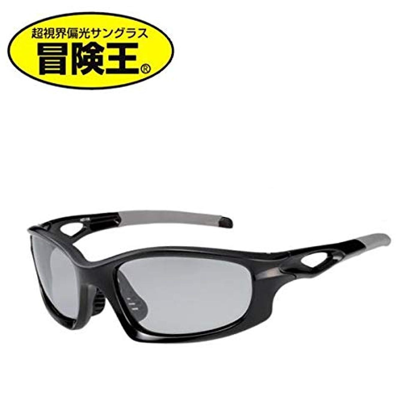 賞マウスピース統計的冒険王(Boken-Oh) サングラス 調光 ハイパーサテライト HST-11A ブラック/グレー