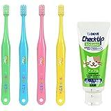 タフト17 M(ふつう) 子ども 歯ブラシ 10本 + チェックアップ コドモ 60g (アップル) 歯磨き粉 歯科専売品