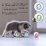 PIKA猫おもちゃ ボール 猫用 楓柄 鈴入りボール ミント入りボール 光るボール(3点セット) 猫玩具 球 猫用 枫叶 带铃铛球 猫薄荷球 炫光球(3件套)