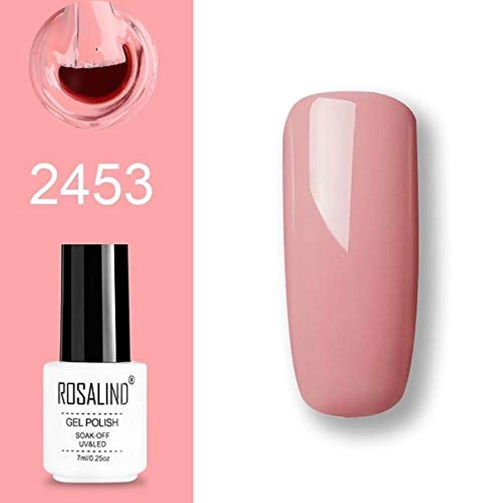 ファッションアイテム ROSALINDジェルポリッシュセットUV半永久プライマートップコートポリジェルニスネイルアートマニキュアジェル、肌の色、容量:7ml 2453。 環境に優しいマニキュア