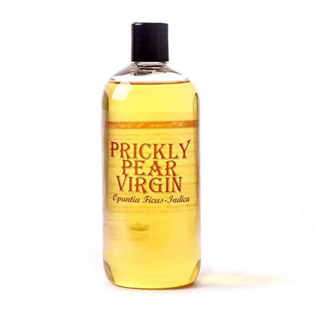 ボリューム降伏代わりにを立てるPrickly Pear Virgin Carrier Oil - 100% Pure - 500ml