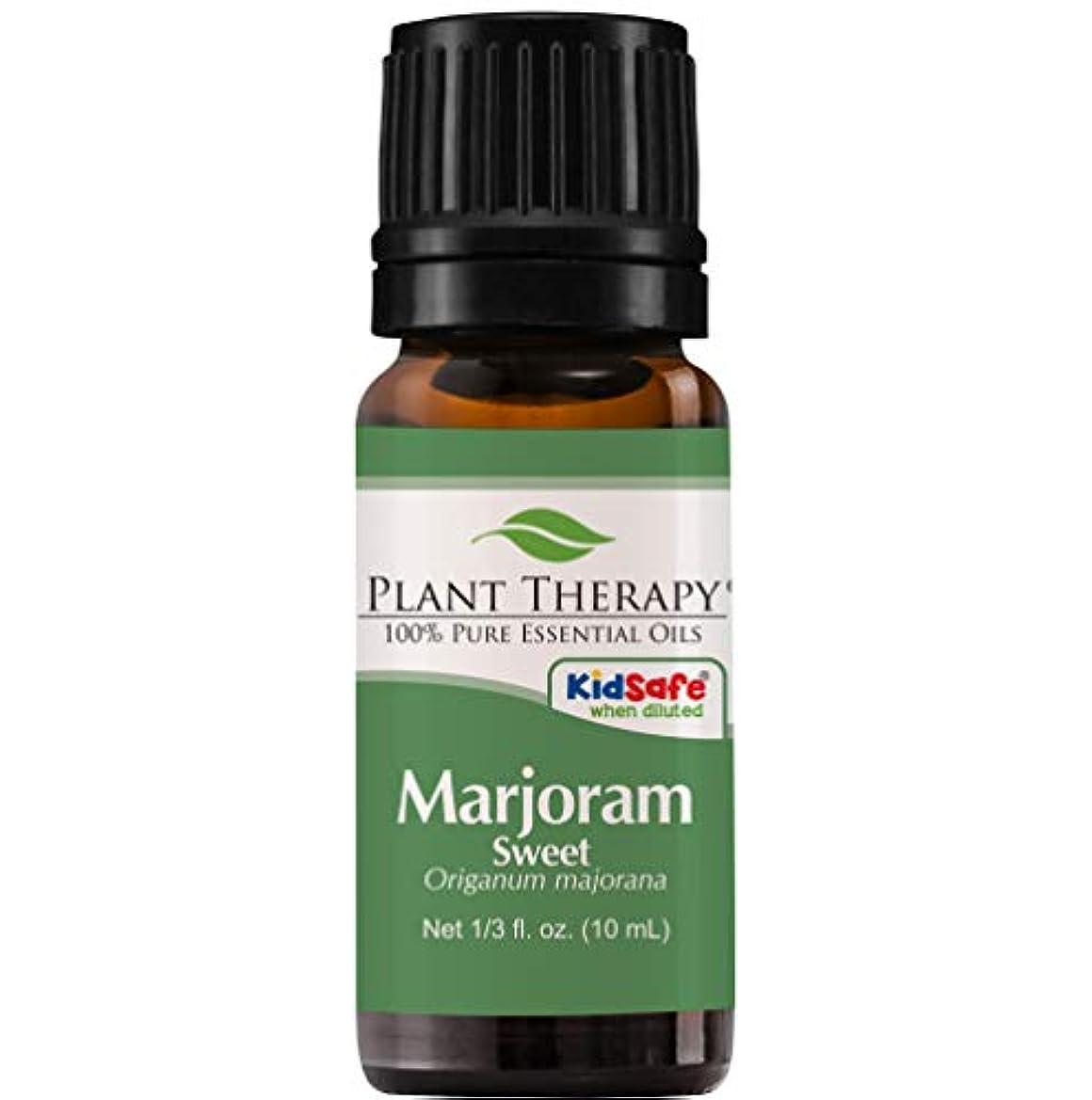 素子経営者懐疑論Plant Therapy Undiluted Therapeutic Grade Essential Oil, Sweet Marjoram by Plant Therapy