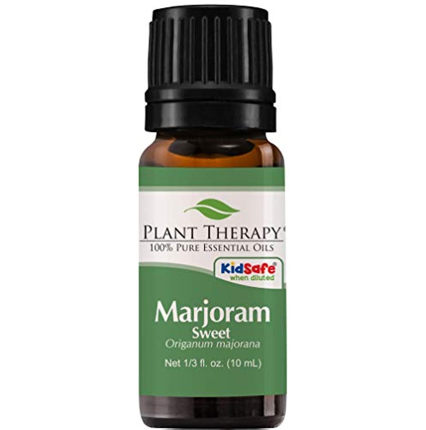 ダーツどっちテレックスPlant Therapy Undiluted Therapeutic Grade Essential Oil, Sweet Marjoram by Plant Therapy