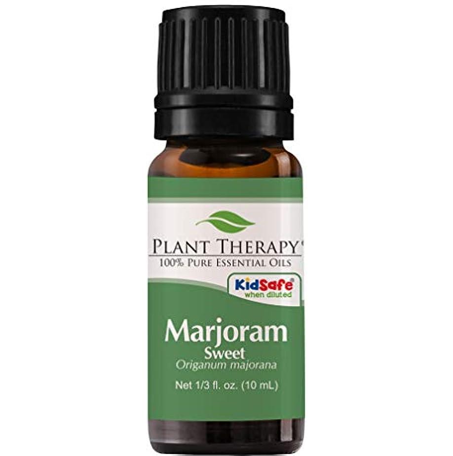 それにもかかわらず未接続寺院Plant Therapy Undiluted Therapeutic Grade Essential Oil, Sweet Marjoram by Plant Therapy