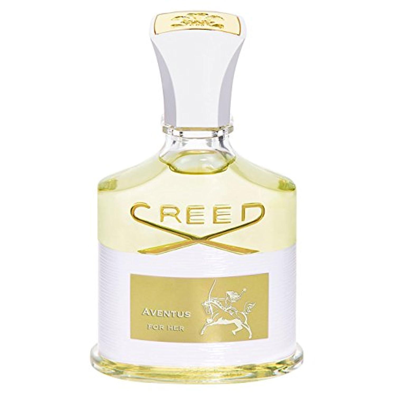 健康的サービス西Creed Aventus for Her (クリード アベンタス フォー ハー) 2.5 oz (75ml) Spray