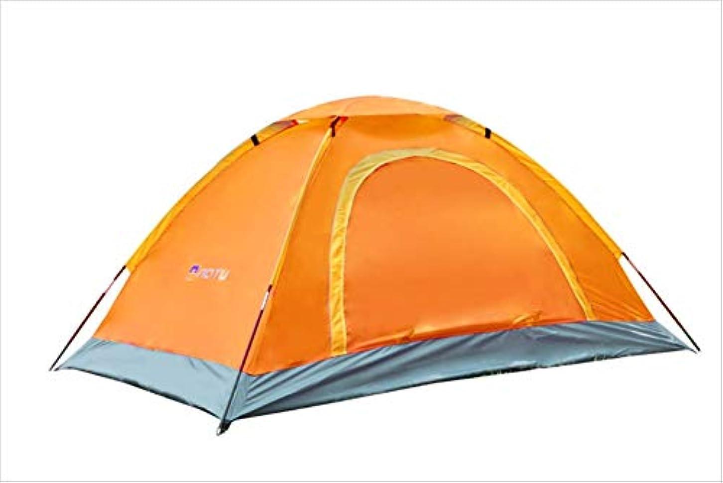 牛肉つばオゾン夏リスニング風キャノピー屋外蚊テントポータブルビーチテント210×140×110センチメートルc