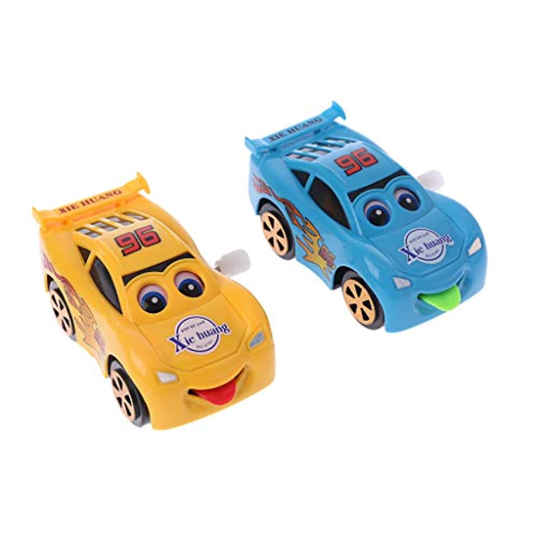 JAGENIE Funny Cartoon Clockwork Wind Up Puppy Tongue Clockwork Car Educational Toys For Children Toddler Kids