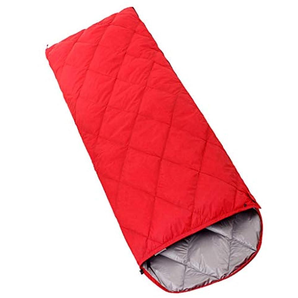 前文それる蛇行寝袋 封筒 軽量 ポータブル 防水 圧縮袋付き 4シーズン旅行/キャンプ/ハイキング/アウトドアバックパッキングに最適 大人/子供/レディース/メンズ 300g レッド