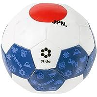 SFIDA(スフィーダ) ミニボール WORLD CHAMP 02 BSF-WD02