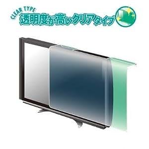 ブライトンネット 薄型TV保護パネル65インチ用クリアタイプ BTV-PP65CL