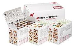 ニチレイ カロリーナビ240 21食セット×2セット (健康茶お試しセット付)