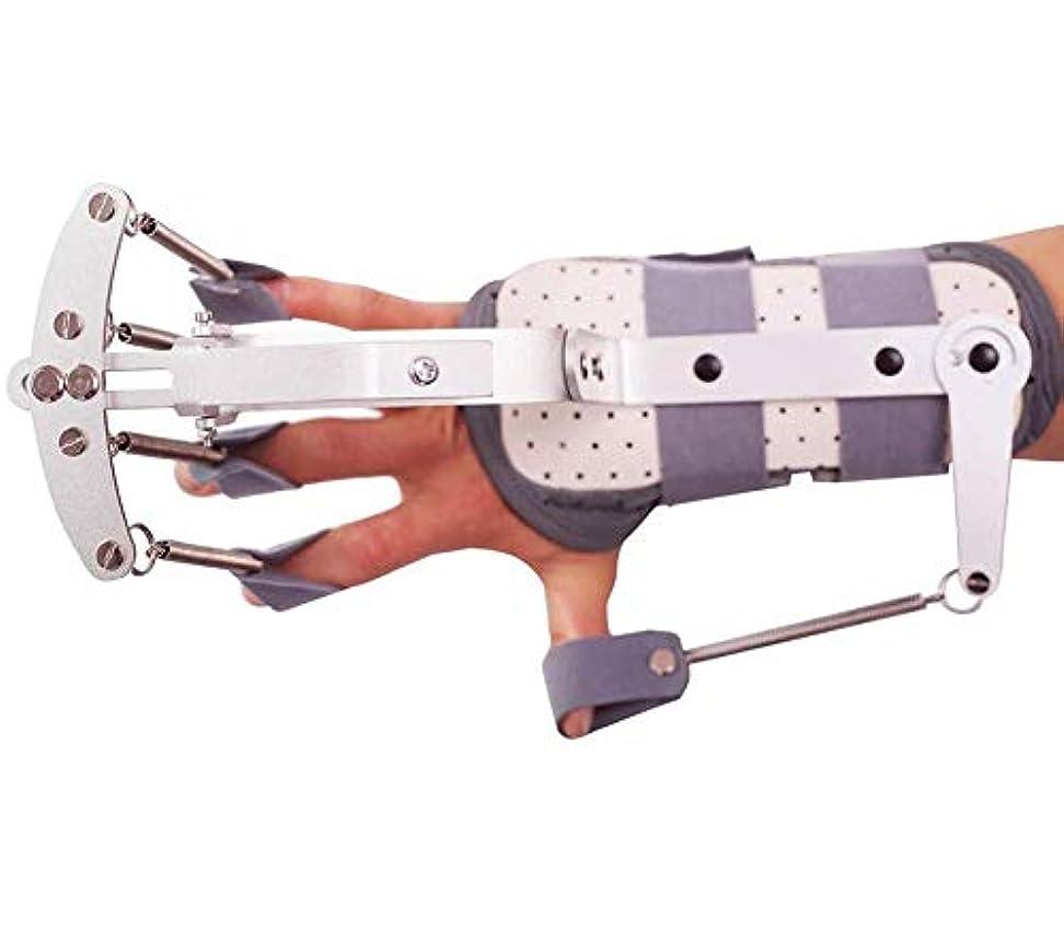 一貫性のない罪レプリカ脳卒中片麻痺患者のあこがれ演習の修復のためのインソールFingerboardseparator、手首インソールプロテクターを、指、指のトレーナー指矯正ブレース