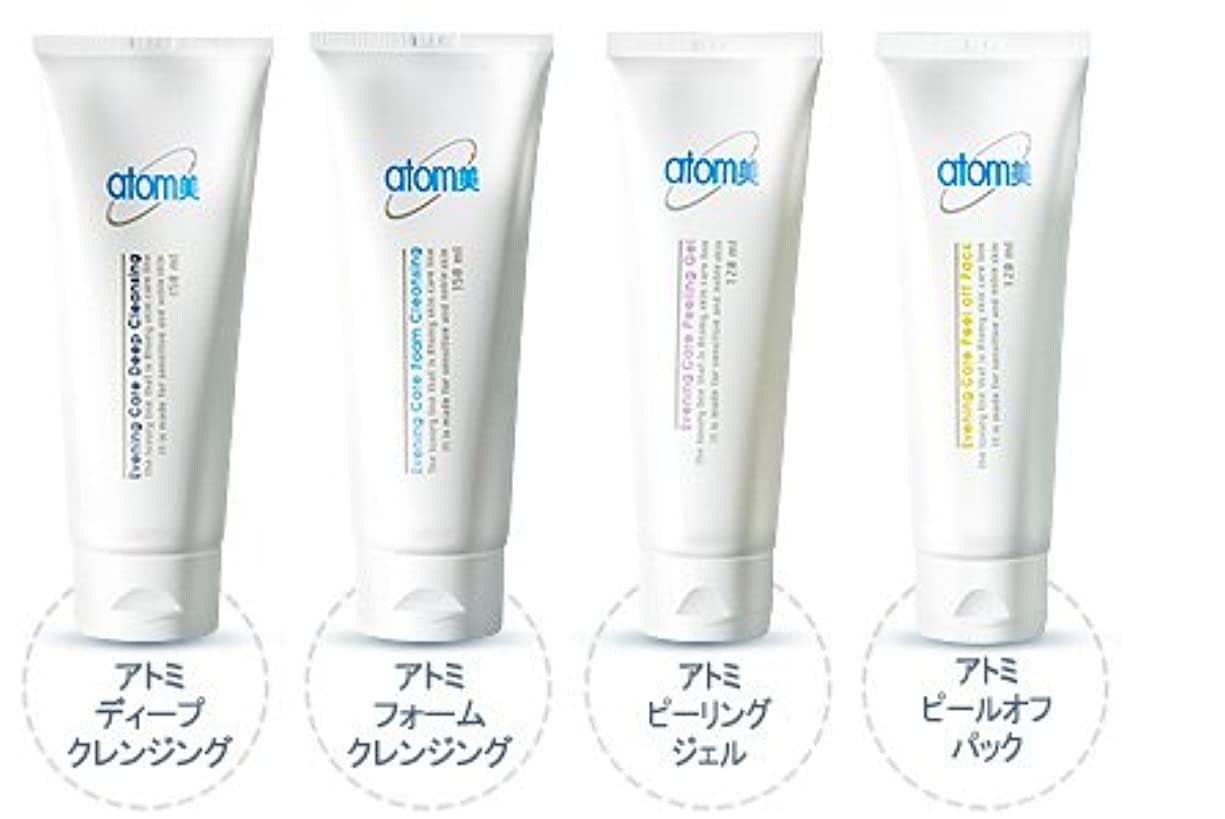 姿を消す捨てる創造Atomi Atomy Atom美 アトミ アトミイブニングケア4種セット