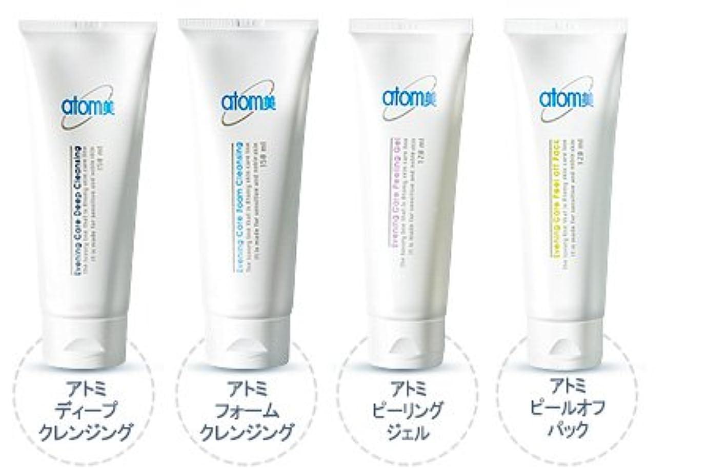 節約する気体の許されるAtomi Atomy Atom美 アトミ アトミイブニングケア4種セット