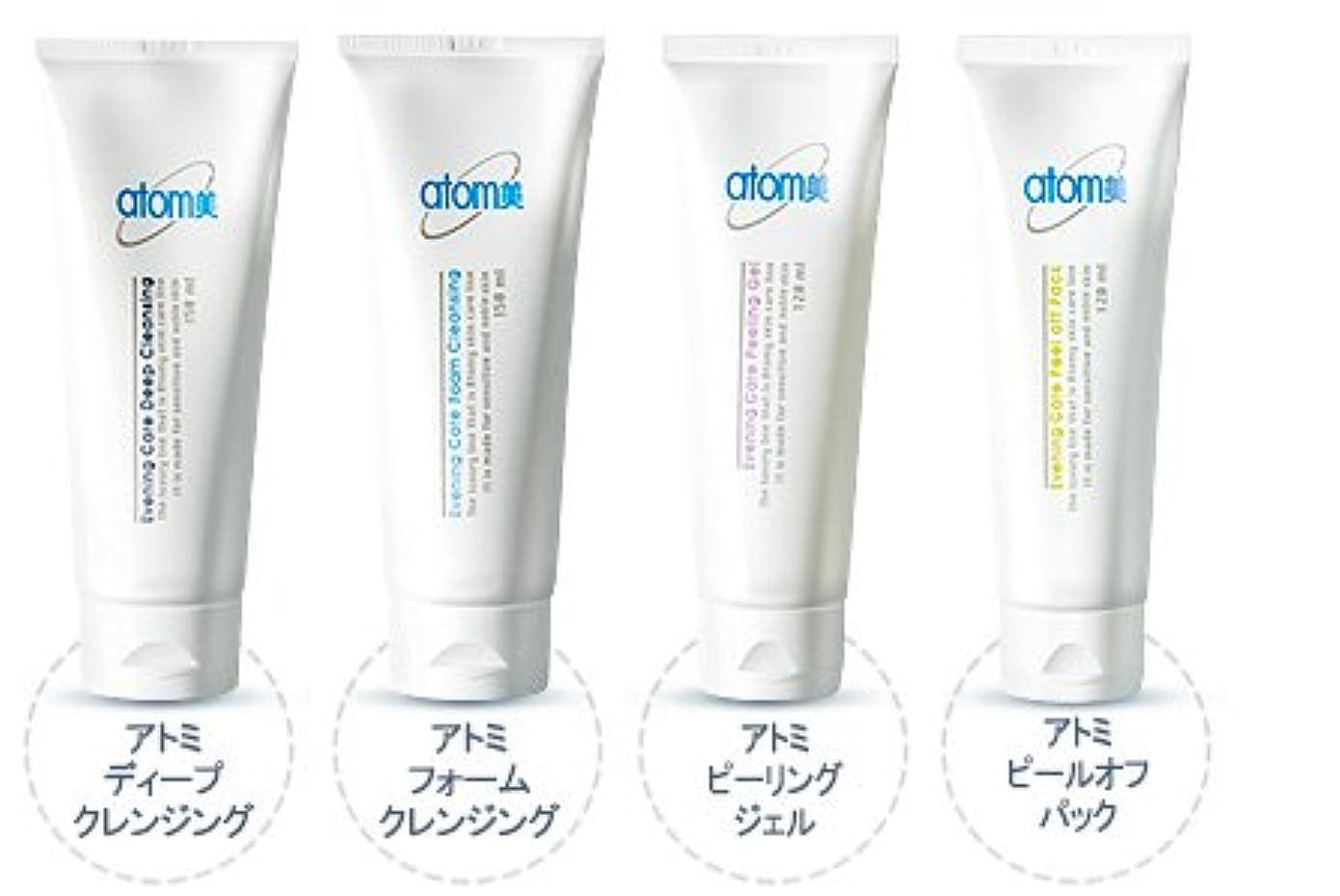 費やすナインへ建築家Atomi Atomy Atom美 アトミ アトミイブニングケア4種セット