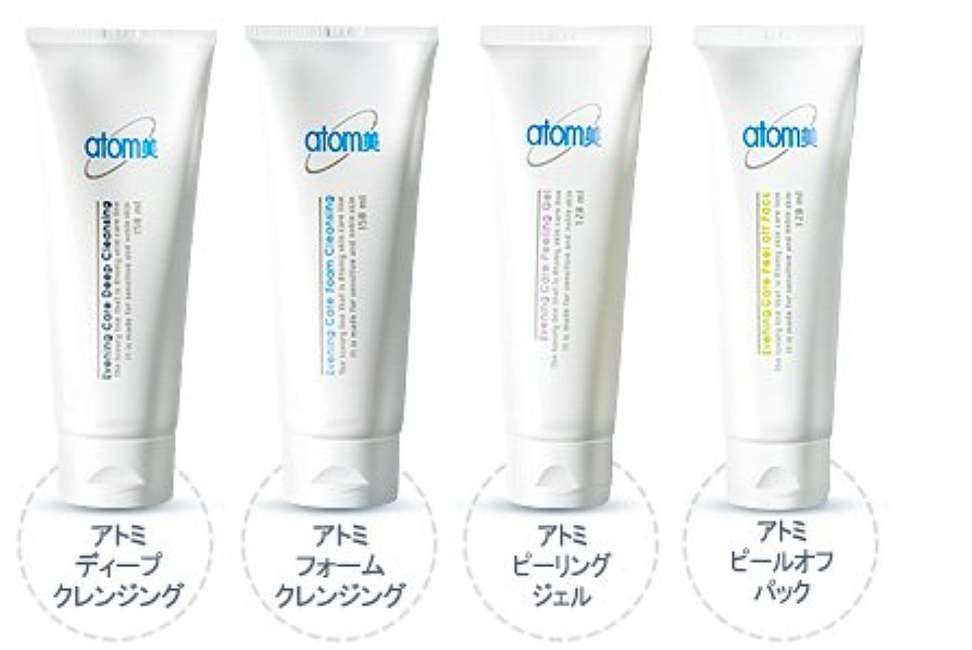 伝染病特定のロマンチックAtomi Atomy Atom美 アトミ アトミイブニングケア4種セット