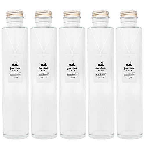 ガラス瓶丸型200ml×5本セット (スクリューキャップ付)...