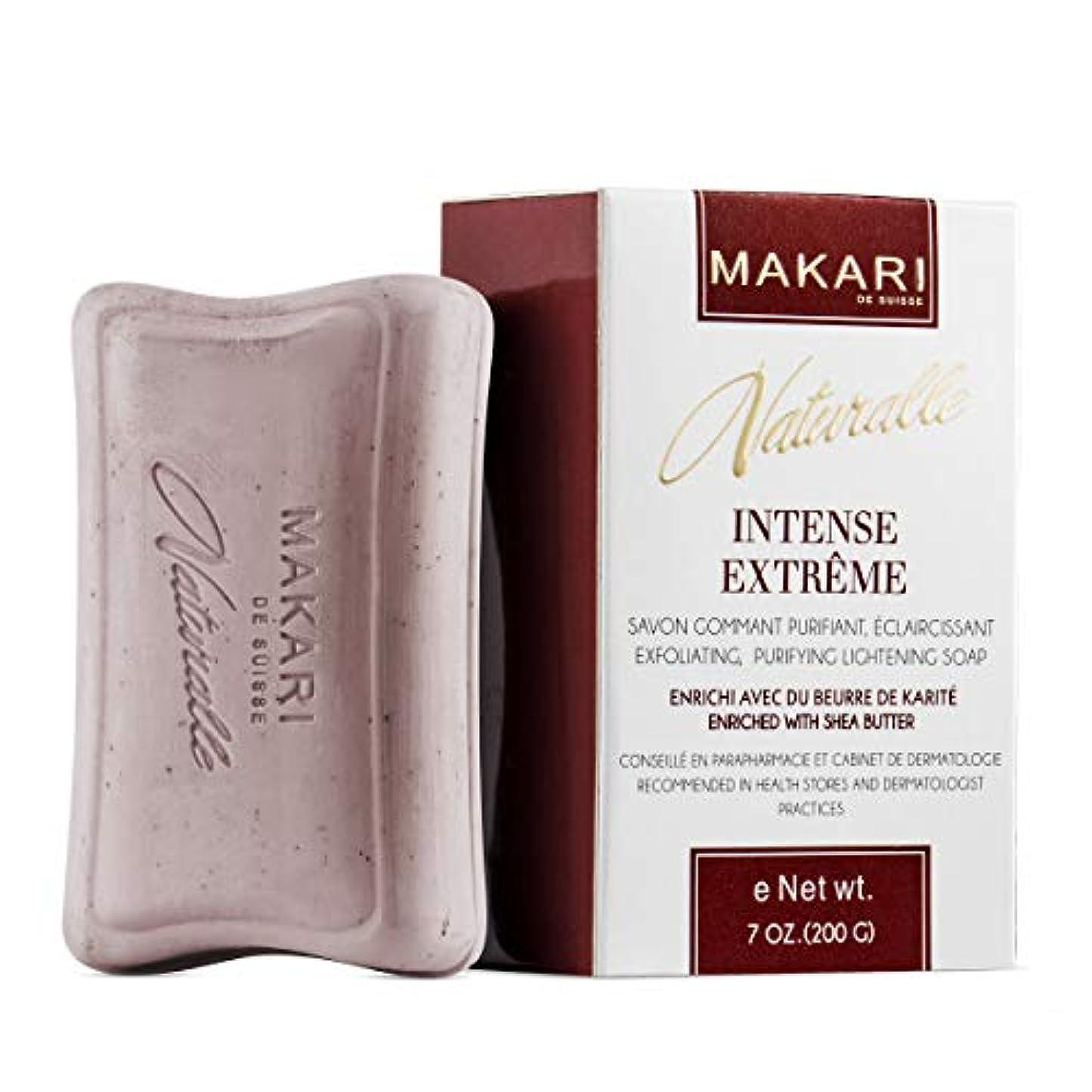 ケイ素魅力的光沢MAKARI ナチュラーレ 集中強力美白ソープ 200g(7オンス)シアバター配合の角質除去&浄化&美白石鹸 SPF15 シミ、ニキビ跡、シワのためのアンチエイジングクレンジングトリートメント