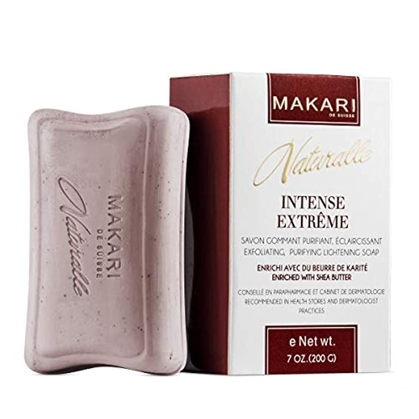 MAKARI ナチュラーレ 集中強力美白ソープ 200g(7オンス)シアバター配合の角質除去&浄化&美白石鹸 SPF15 シミ、ニキビ跡、シワのためのアンチエイジングクレンジングトリートメント