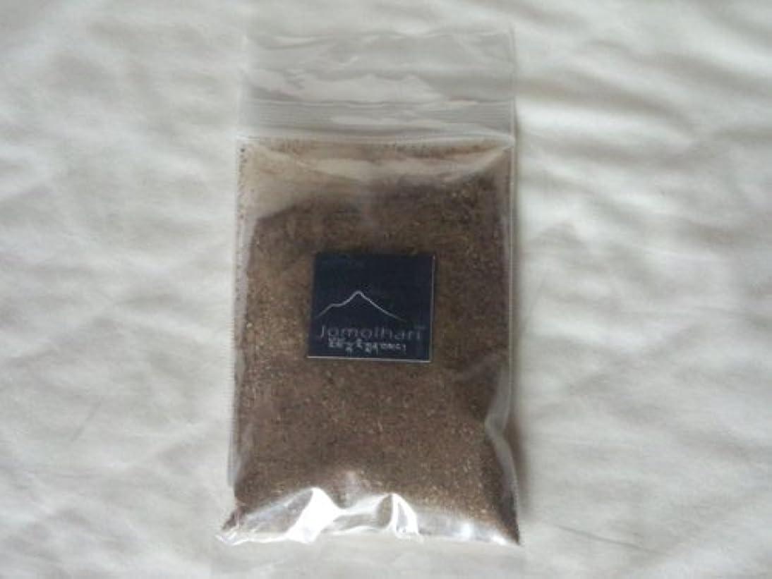 怠けた安息弱まるチミ香/ジョモラリ(パウダーインセンス)50g  Jomolhari - Powder
