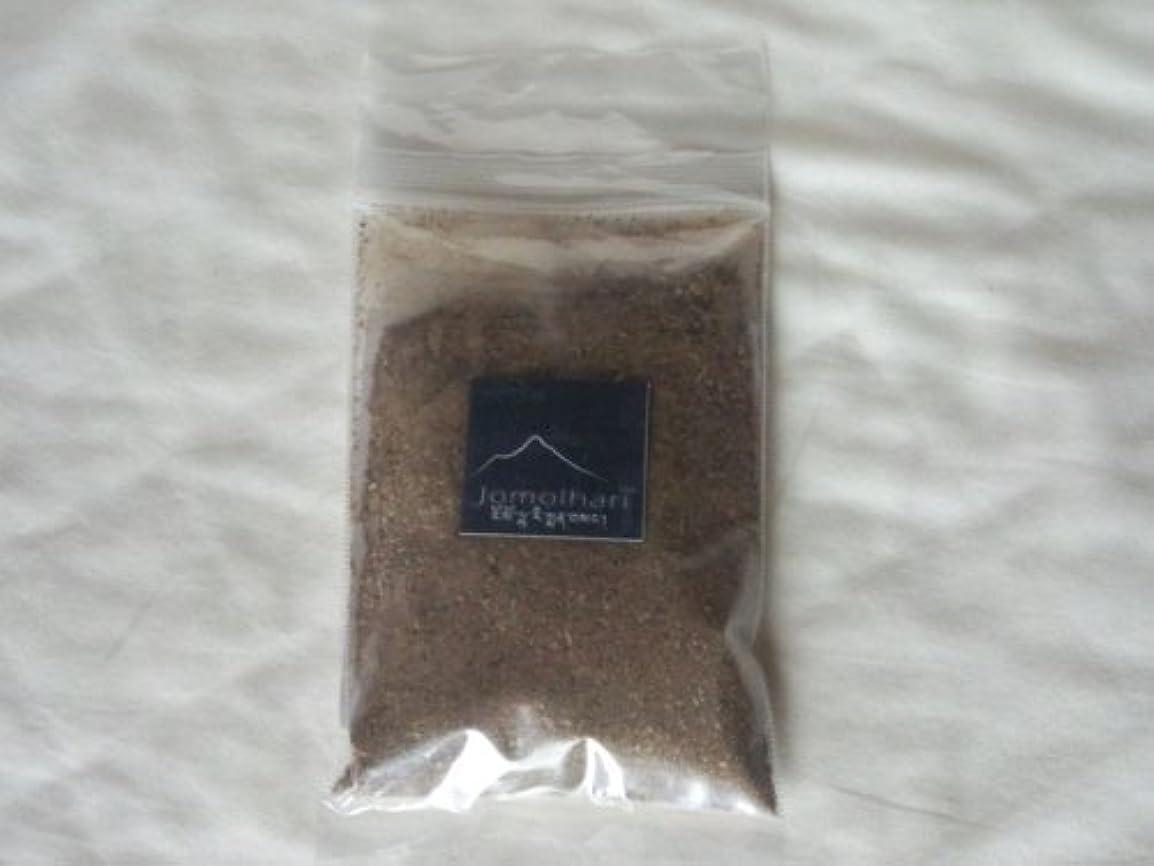 癒す不実こんにちはチミ香/ジョモラリ(パウダーインセンス)50g  Jomolhari - Powder
