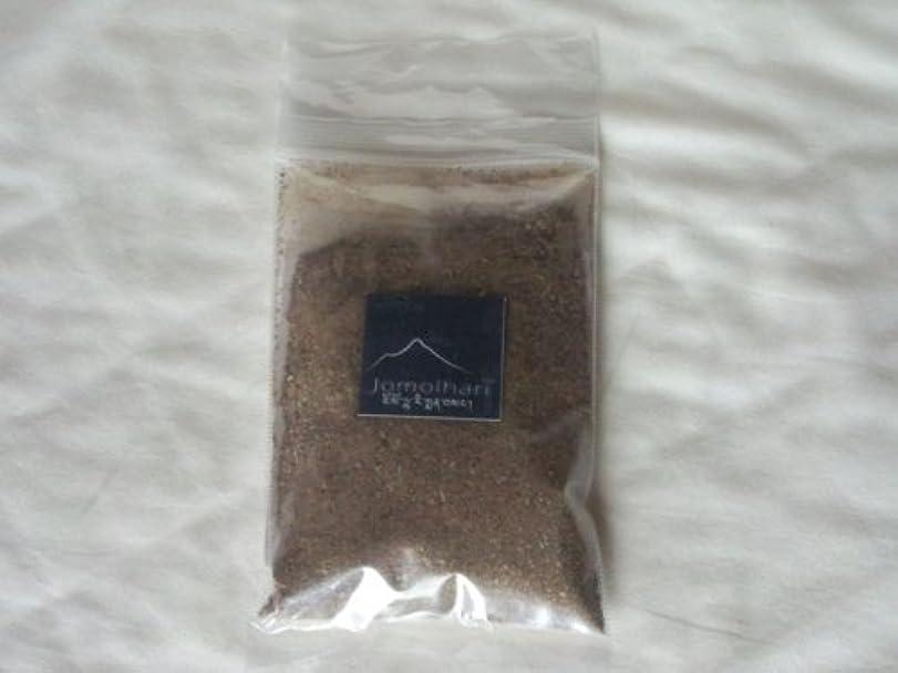 休憩するあらゆる種類のガレージチミ香/ジョモラリ(パウダーインセンス)50g  Jomolhari - Powder