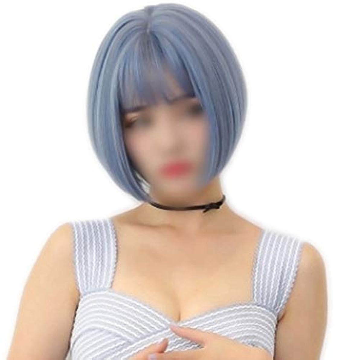 追い付く母指紋WASAIO 現実的な前髪とスタイルの交換のためのウィッグ女性ショートヘアコスプレブラウンストレートボブアクセサリー (色 : Peacock blue)