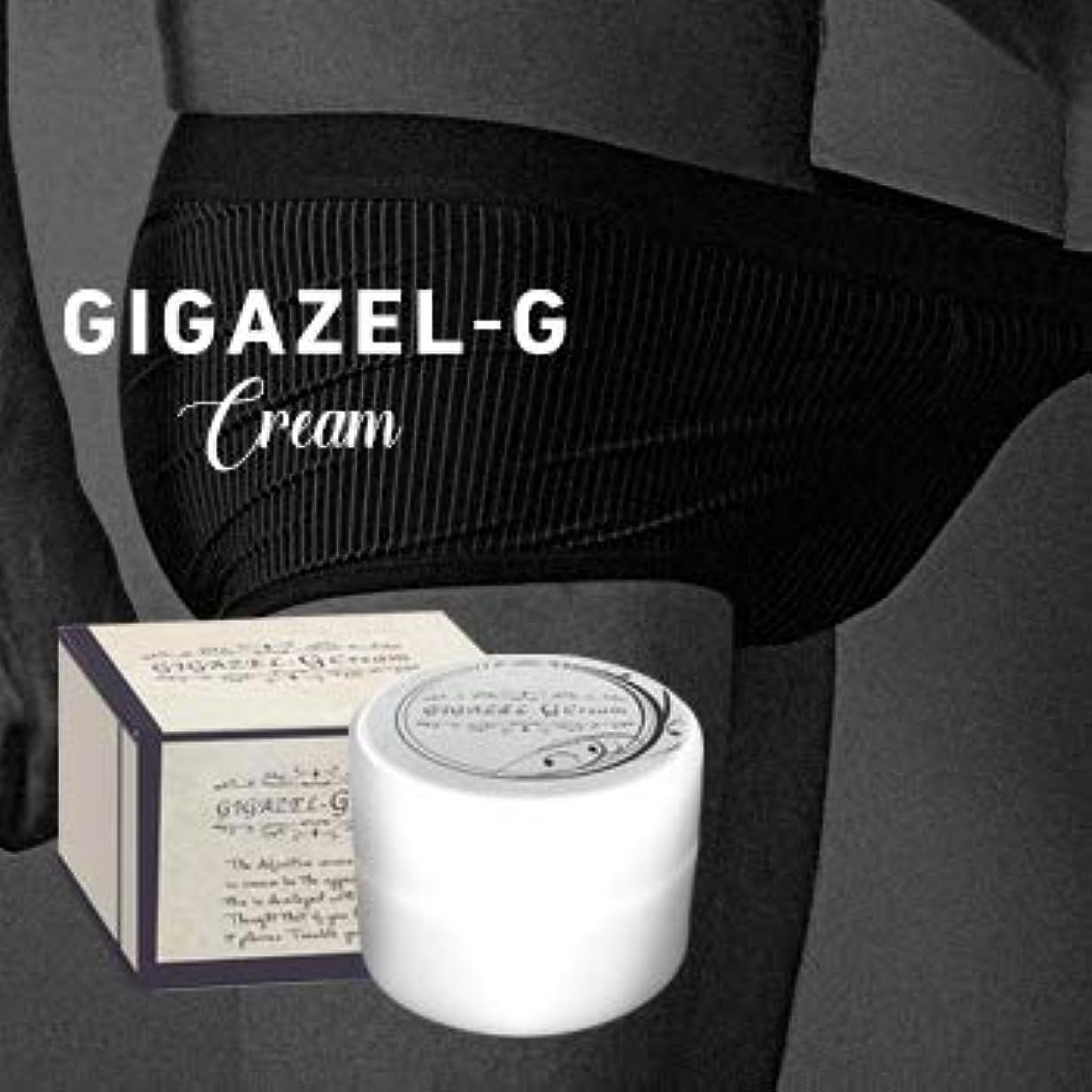 契約聴覚障害者洗練GIGAZEL-G-Cream(ギガゼルGクリーム)~男性用ボディクリーム~