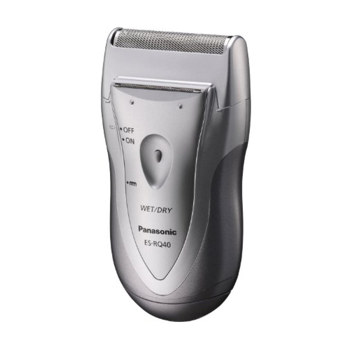 首見せます二年生Panasonic メンズシェーバー シルバー ES-RQ40-S