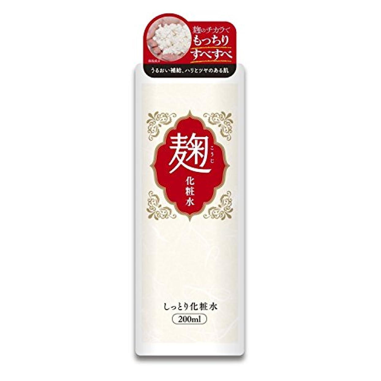 獲物小説家ランチユゼ 麹配合美肌しっとり化粧水 200mL