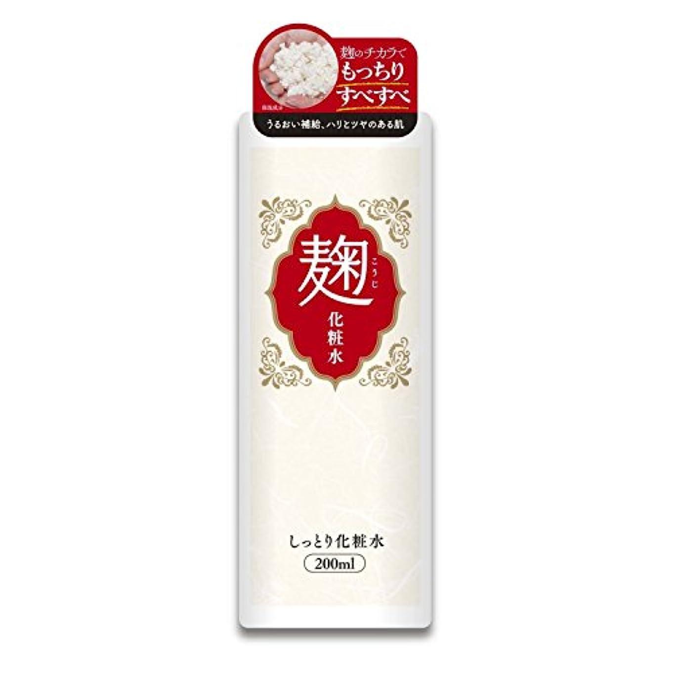イデオロギー高度な役立つユゼ 麹配合美肌しっとり化粧水 200mL