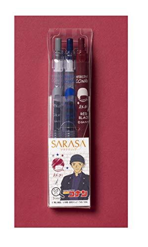 名探偵コナン サラサクリップ0.5 カラーボールペン <赤井秀一>