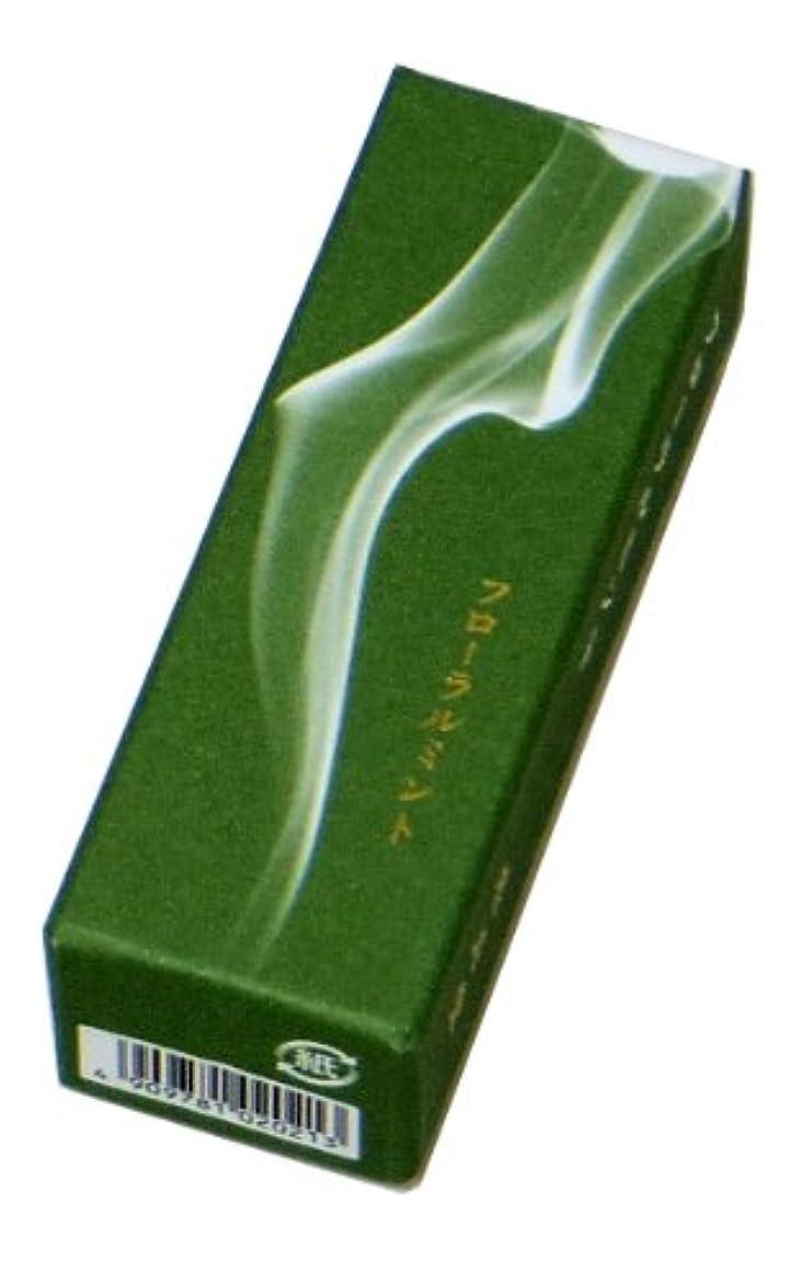 クラシックリングレット予定鳩居堂のお香 香水の香り フローラルミント 20本入 6cm